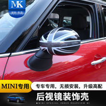 цена на 1set=2pcs ABS car rearview mirror decorative shell cover Car stickers Car styling for BMW MINI cooper countryman F54 F55 F56 F60
