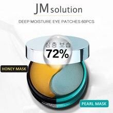 60Pcs/Bottle Eye Essence Anti Wrinkle Face Care Collagen Eye