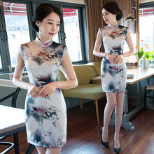 Women Elegance Chinese Cheongsam Female Silm Vintage Chinese Traditional Dress for Party  Chinese Ancient Qipao Mini Dress 89