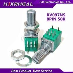 5 шт. RV097NS 50 к одноканальный потенциометр B50K с переключателем аудио 8pin вал 15 мм усилитель уплотнительный потенциометр