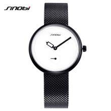 SINOBI Women Watches Luxury Brand Fashion Creative Dial Ladies Quartz Ultra Thin Watch Women Bracelet Watch Reloj Mujer 2017