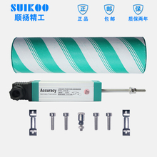 KTC50 injection molding machine lever electronic ruler Linear displacement sensor KTC-50mm KTC50mm resistance ruler dzc 75 dzc 75mm trolley device linear displacement instruments resistance electronic scale injection molding machines