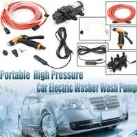 العالمي 12 فولت 100 واط 160PSI ارتفاع ضغط المحمولة السيارات الكهربائية غسالة غسالة مضخة مياه كيت السجائر