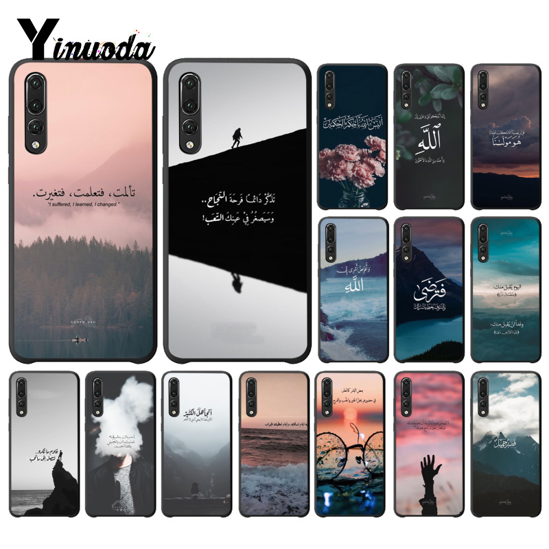 Cellphones & Telecommunications Have An Inquiring Mind Yinuoda Sceneary Muslim Arabic Quran Islamic Black Phonecase For Huawei P10 Plus Mate10 Mate20 Pro 10lite P20 Pro Honor10 View10
