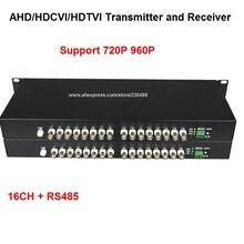 16 قناة 720P/960P HD CVI/AHD/TVI محول الألياف البصرية إلى BNC محول الفيديو الرقمي جهاز إرسال من الألياف الضوئية والاستقبال