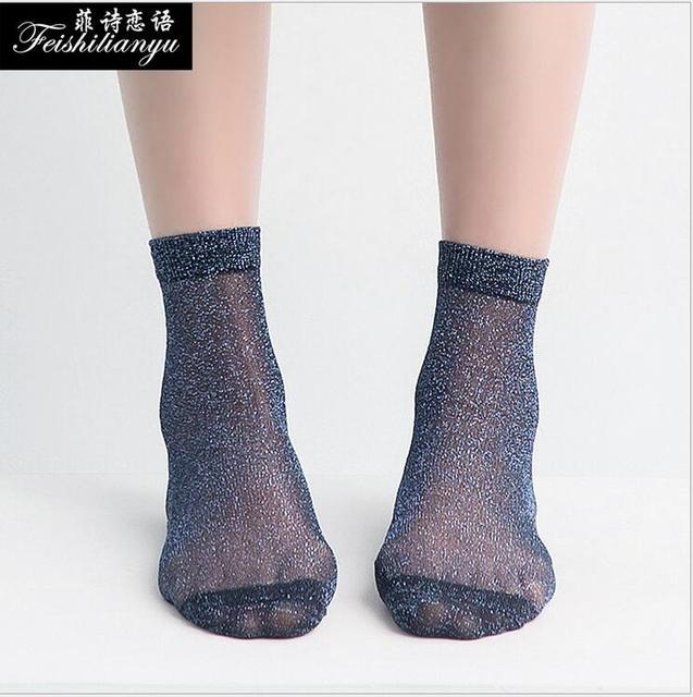 Women's Fashion Harajuku Glitter Soft Short Socks