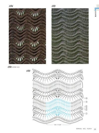 Crochet նմուշների գիրք 300 ճապոնական - Գրքեր - Լուսանկար 4