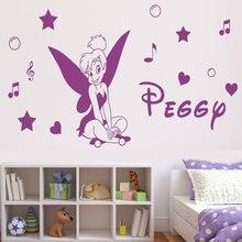 להתאמה אישית שם, קטן פיות קריקטורה אופי, ויניל קיר applique ילדה חדר עיצוב הבית טפט אמנות קיר DZ35