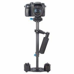 YELANGU S40T 40cm Carbon Fiber Handheld Stabilizer for DSLR Camera DV