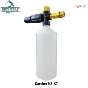 Image 2 - Canon à mousse pour lavage de voiture, buse pour Karcher K2 K3 K4 K5 K6 K7, pistolet à haute pression