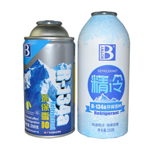 Buy gas r134a refrigerant and get free shipping on AliExpress com