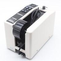 FEITA M 1000S AC 110V 220V Automatic Cutter Adhesive Tape Feeder Dispenser Cutting Packing Machine