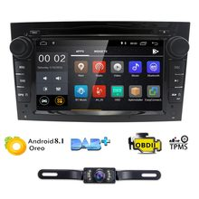 "7"" 2Din Android 8.1 Car DVD Player for Opel Astra Vectra Corsa Antara Vivaro Zafira Meriva Radio Stereo Bluetooth GPS Nav 2GRAM(China)"