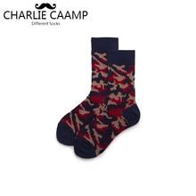 Для мужчин из хлопка для малышей, высокие носки осень-зима новые модные 5 цветов Ретро 200 иглы камуфляж в джентльменском стиле Harajuku тренд нескользящих носочков H101