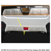 Бесплатная доставка для Subaru XV 2012 2013 2014 2015 ABS + Пластик сзади задний бампер багажника педаль газа накладка лампа вытяжки 1 шт.