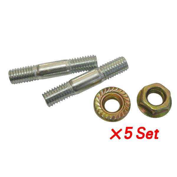 5 PAIR Chain Bar Studs & Nuts Fit Chinese Chainsaw 4500 5200 5800 Silverline M8