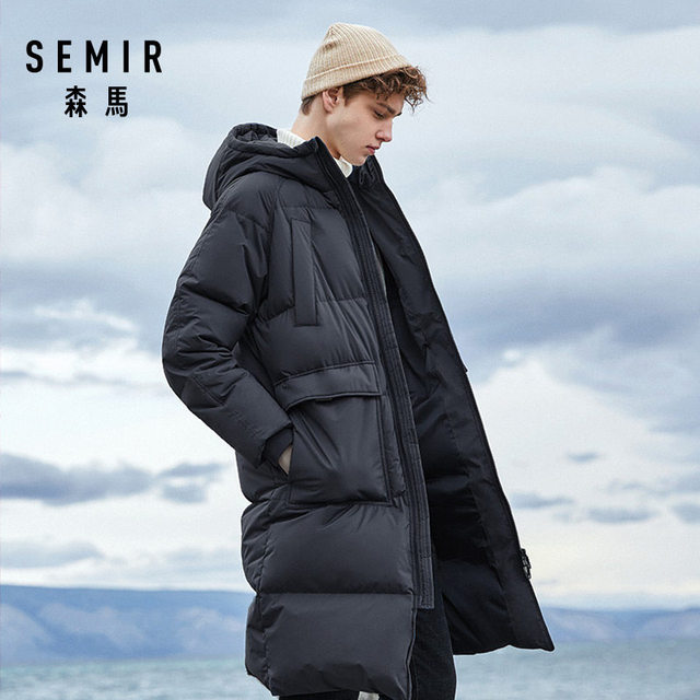 SEMIR 2018 New Clothing Winter Jackets Business Long Thick Winter Coat Men Solid Parka Fashion Overcoat Outerwear Warm 1