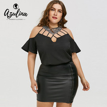 Rosegal Plus Size Cutout Bell Sleeve Sequined Blouse Women