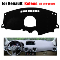 Car Dashboard Covers Mat For Renault Koleos All The Years Left Hand Drive Dashmat Pad Dash