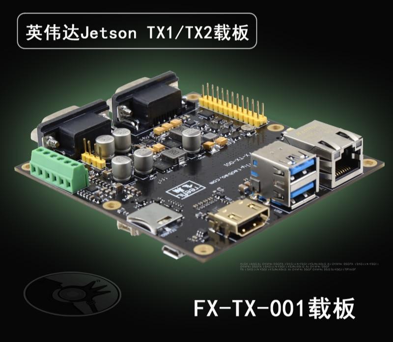 цена на NVIDIA Jetson TX1 TX2 Board Development Board Unmanned Autonomous Robot