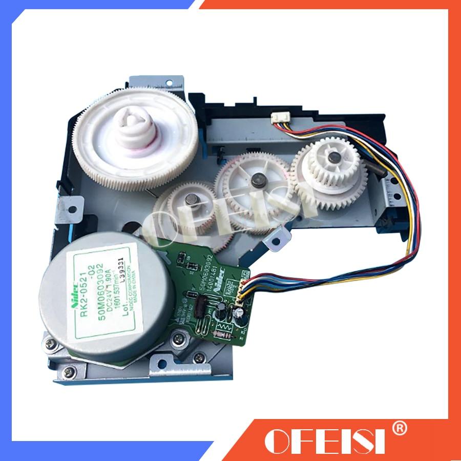 Satışda hp5200 M5025 m5035 Toner Kartric Sürücü Ötürücü - Ofis elektronikası - Fotoqrafiya 1