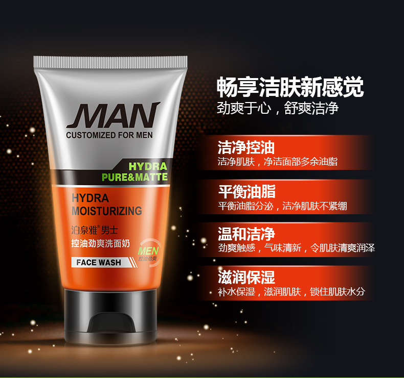 100pcs/lot Man oil-control face cleaner pore wash men facial cleanser Acne blackhead men pore-cleansing Whitening Moisturizing