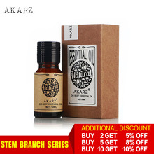 AKARZ Professional Plants Stem Branch series top sale essential oil aromatic aromatherapy diffusers body skin care aroma oil akarz famous brand castor oil natural aromatherapy high capacity skin body care massage spa castor essential oil