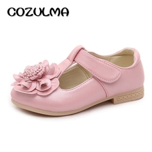 COZULMA Autumn Children Flat Shoes Girls Princess Flower Single PU Leather Causal Kids Sneakers Size 26-36
