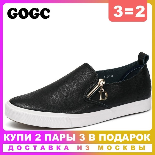 GOGC 2019 Autumn Breathable Leather Woman Flats Moccasins Comfortable Woman Shoes Sneakers Shoes Women New Woman Slipony G913