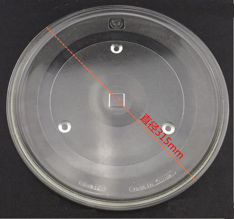 Microwave oven parts glasses plate with central square hole 31.5cm rotary dishes