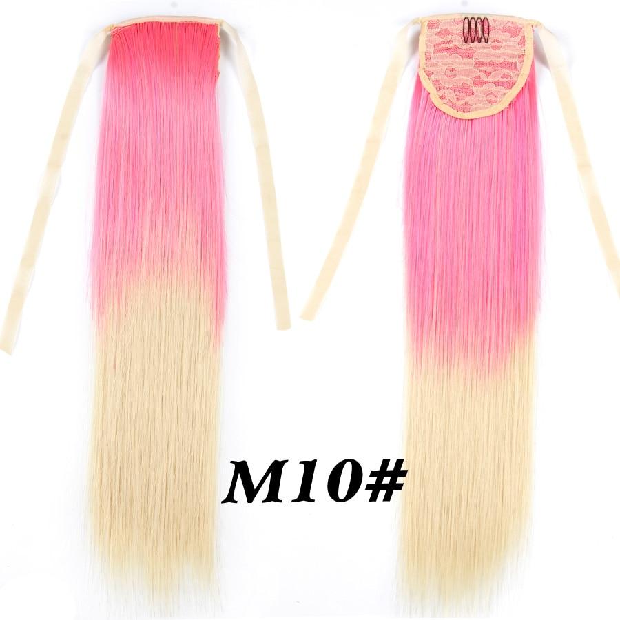 色板M10#