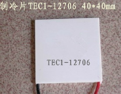 Big Promotion From factory 50pcs/lot TEC1-12706 12706 TEC Thermoelectric Cooler Peltier dhl ems free shipping new ati radeon 9550 256mb ddr2 agp 4x 8x video card from factory 50pcs lot