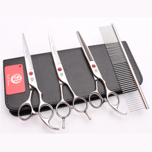 20Sets Suit 7.0 JP Steel Purple Dragon Pets Hair Clipper Grooming-for-dogs Comb+Cutting&Thinning Scissors&Up Curved Shear Z3002