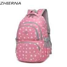 Мода 2017 г. девушка школьный рюкзак для девочек-подростков Цветочные женские рюкзаки дети bookbag Bolsa Mochilas женский рюкзак