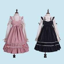 63f0bfac914 Lolita Dress Sweet Cute Kawaii Girls Shirt Princess Maid Vintage Gothic  High Waist Skirt Red Black