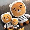 Korea Kakao Friends Black And Withe Clothes Lion Plush Toy Christmas Lion Ryan Doll Friend