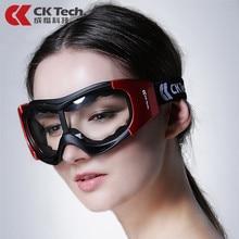 CK Tech. Wiatroszczelne okulary ochronne okulary ochronne odporne na piasek, przeciwmgielne, odporne na uderzenia, rowerowe, przemysłowe okulary robocze