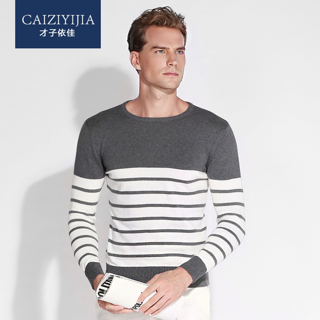 CAIZIYIJIA 2016 Autumn Men's O-Neck Contrast Color Striped Sweatshirt Long Sleeve Soft Stretchy Cotton Knitted Bottom Shirt