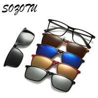 Fashion Glasses Frame Men Women With 5 Sunglasses Clip On Magnetic Eyeglasses Polarized For Male Multi