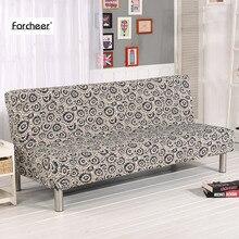 1 шт. диван Чехол все включено скольжению эластичный стрейч мебель SLI PC кадром без подлокотник подходит для Длина 160 до 180 cm