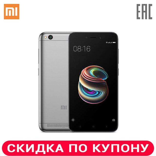 Смартфон Xiaomi Redmi 5А  16 ГБ   Официальная гарантия 1 год, Доставка от 2 дней