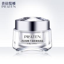 25pcs Beauty Health Skin Care Natural Extract Essence Neck Cream 100g Whitening Moisturizing Anti Wrinkle