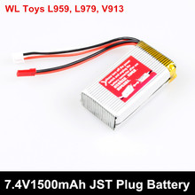 7.4V 1500mAh JST Plug 2S 30C Lipo Battery For WL toys V913/L959/L979 For 4WD RC Hobby Buggy car Spare Parts Accessory