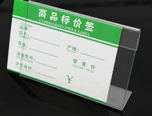 6*9CM 20 pcs Table Tablet Stands acrylic clear price label holder showing stand