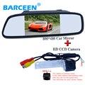 """5 """"зеркало автомобиля солнцезащитный козырек размещения для универсального автомобиля и авто автомобильная камера заднего вида для Volkswagen PASSAT B5/Jetta/Touran/Caddy"""