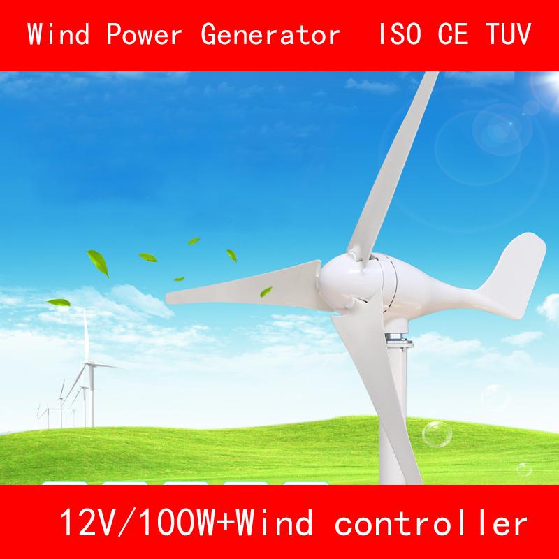 HTB1cvm9RpXXXXXXaVXXq6xXFXXXJ - 3 blades DC12V 100W aluminum alloy+Nylon wind power generator with wind controller for home CE ISO TUV Wind Turbine Generators
