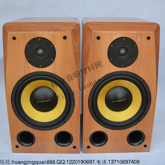 Fine Full DIY Stereo HIFI Fever Bookshelf Speakers Swans Q1R K10 Division