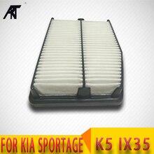 Воздушный фильтр для 2012 KIA Sportage K5, 2013 IX35, 2013 8 поколений Sonata oem: 28113-4T600 28113-2Z600 воздушный фильтр