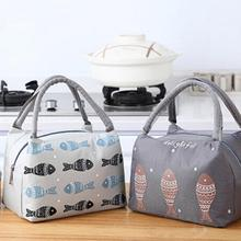 Fish Design Thermal Insulated Box Tote Food Pouch Lunch Picnic Bento Handle Bag