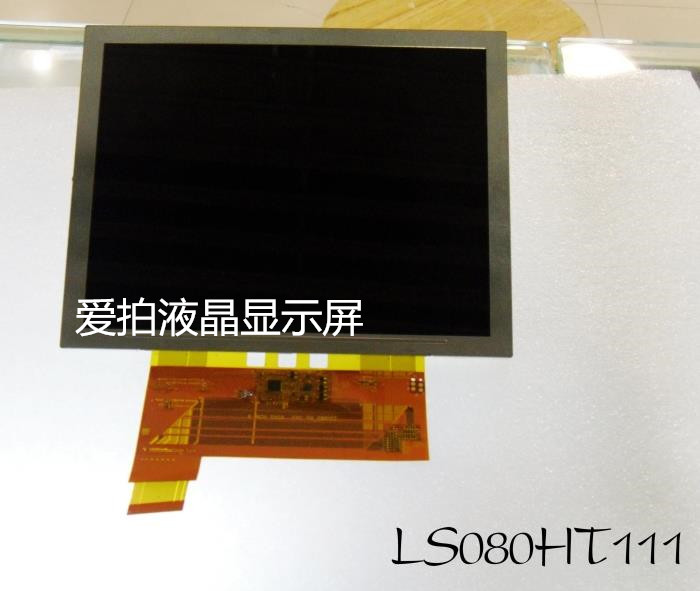 Free Shipping New Original Chi Mei LS080HT111 8 Inch LCD Screen Injection Molding Machine Special DVD